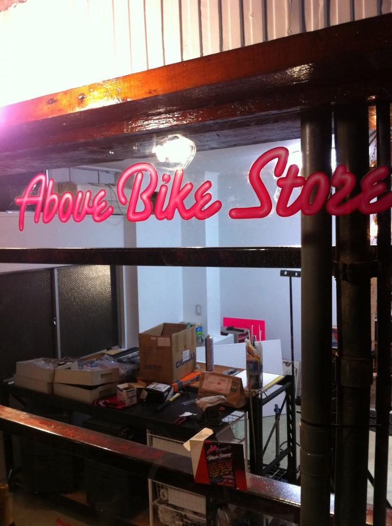 above bike